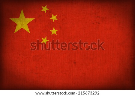 China flag pattern on the fabric texture ,retro vintage style - stock photo