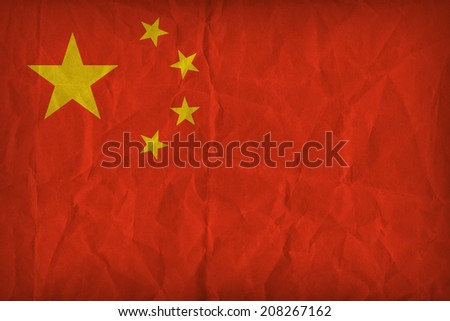 China flag pattern on the paper texture ,retro vintage style - stock photo