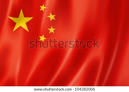 China flag, three dimensional render, satin texture - stock photo