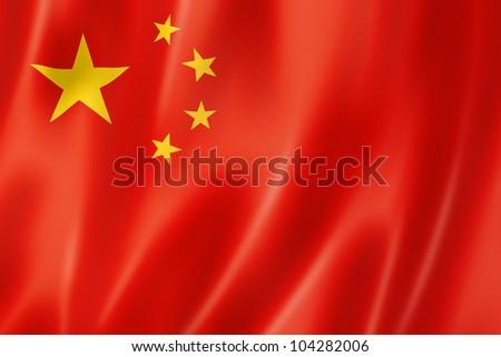 China flag, three dimensional render, satin texture - stock photo