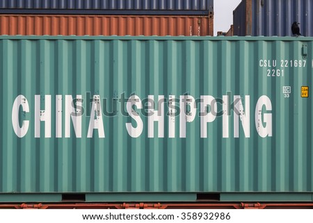 China freight container at train trailer. Abstract: shipping concept and china shipping. Selective focus. - stock photo
