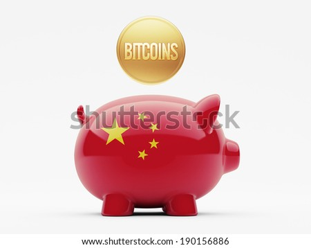 China High Resolution Bitcoin Concept - stock photo