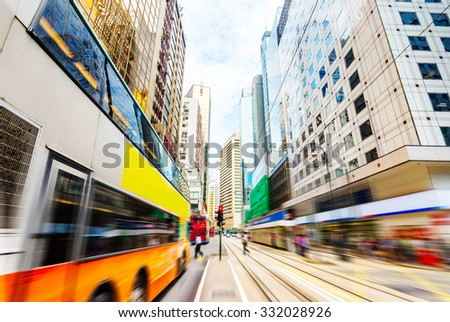 China, Hong Kong streets, houses and people intensive. - stock photo