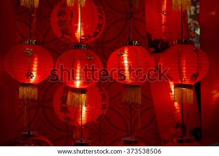 Elegant China Lamp