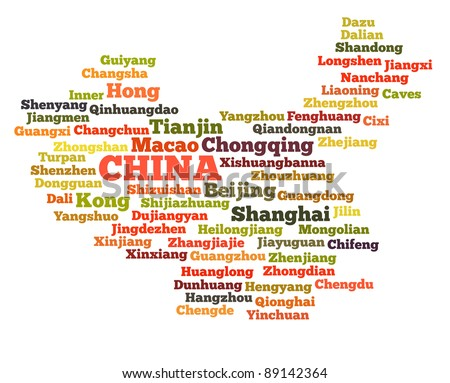 China main cities  info-text graphics and arrangement word clouds illustration concept. - stock photo