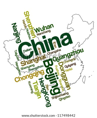 China map and words cloud with larger cities; vector version is also available - stock photo