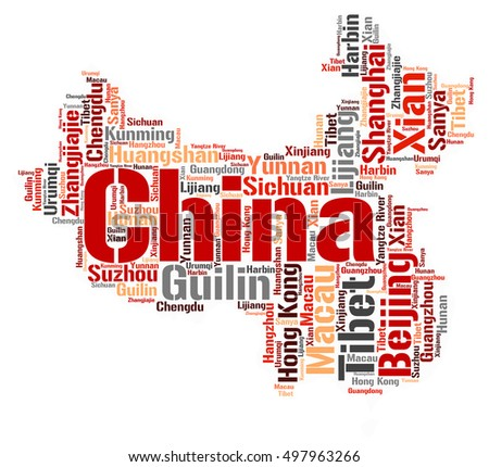 China Map silhouette word cloud with most popular travel destinations