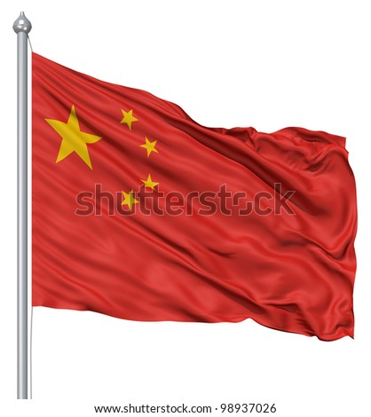 China national flag waving in the wind - stock photo