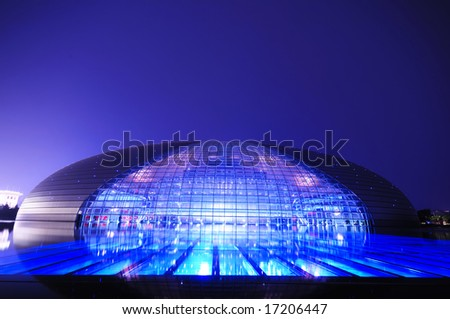 China National Grand Theater or National Center for the Performing Arts or the Egg in Beijing, China - stock photo