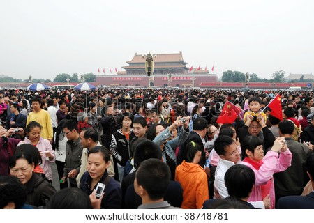 China National Holiday - stock photo