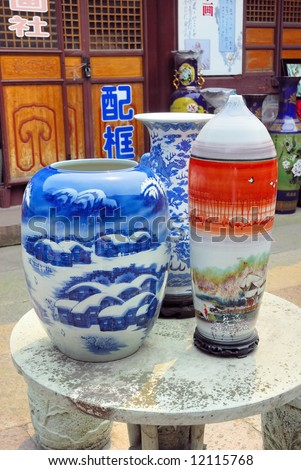 China,Ningbo fan house market chinese vases - stock photo