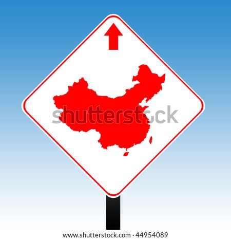 China road sign with directional arrow, blue sky background. - stock photo