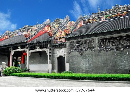 China's ancient architecture, ancient home of the rich - stock photo