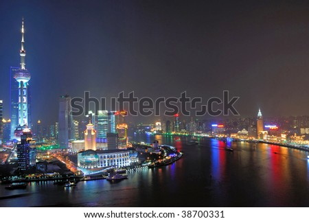 China Shanghai  Pudong aerial night view. - stock photo
