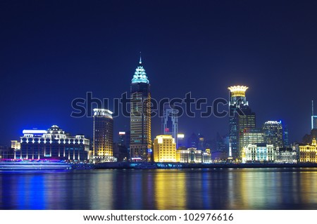 China Shanghai skyline night - stock photo