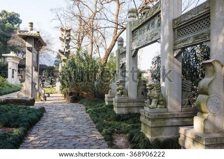 China stone memorial arch, very beautiful