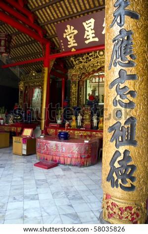 China temple in Kuala Lumpur, Malaysia - stock photo