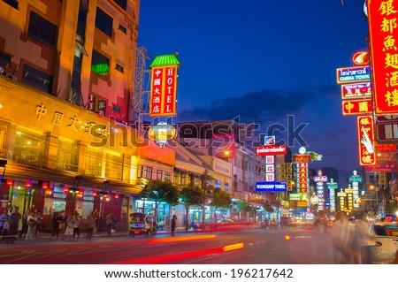 CHINA TOWN, BANGKOK - CIRCA NOVEMBER 2014: Yaowarat is the largest china town in bangkok. A popular tourist spot for street food on circa November 2014 - stock photo