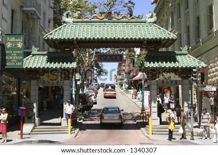 China Town Gate - stock photo