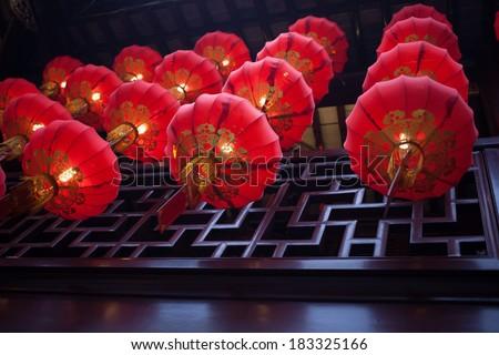 China traditional festival - lantern lamp - stock photo