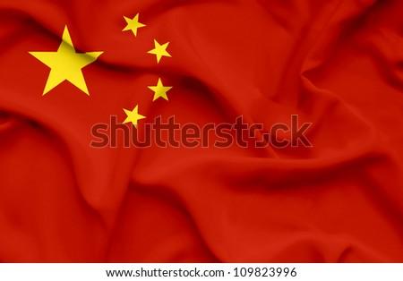 China waving flag - stock photo
