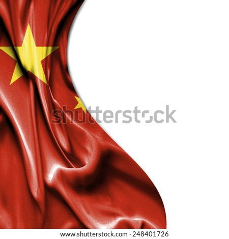 China waving silky flag isolated on white background - stock photo