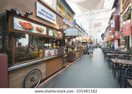 CHINATOWN, SINGAPORE - OCTOBER 12, 2015: food street zone in Chinatown, Singapore on October 12, 2015, building