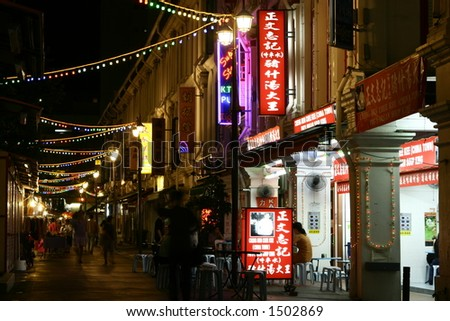 chinatown street at night - stock photo