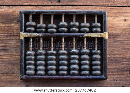 Chinese Abacus - stock photo