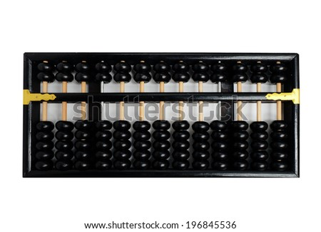 Chinese abacus on isolated white background. - stock photo