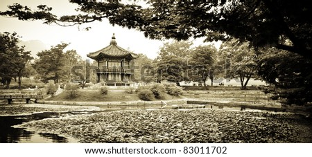 Chinese Architecture in a garden park in Seoul - stock photo