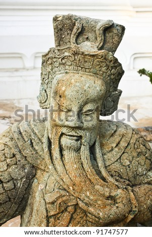 Chinese art and statue. - stock photo