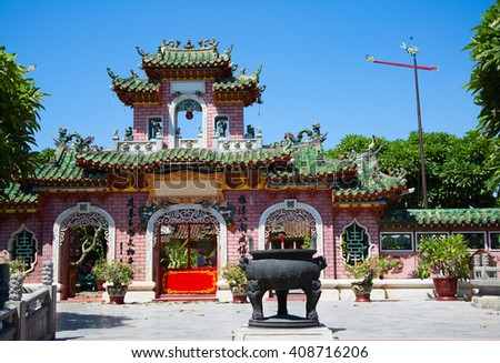 Chinese Assembly Hall  - stock photo