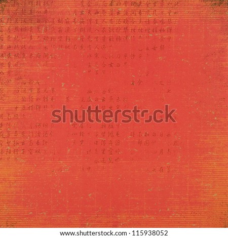 Chinese Background. Chinese New Year - stock photo