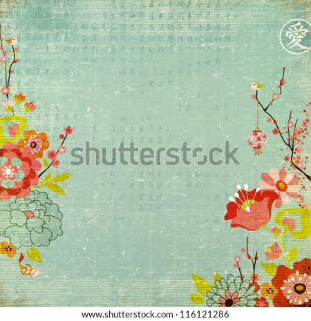 Chinese Background With Lotus Flowers and Blossom. Chinese New Year - stock photo