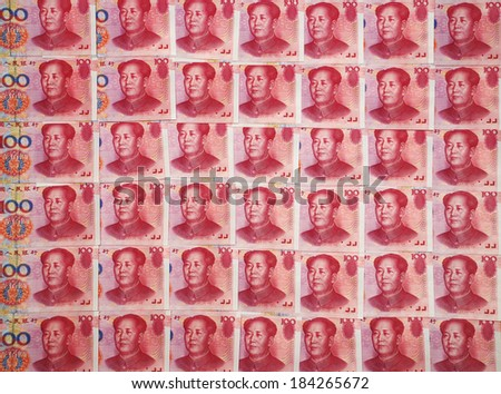 Chinese banknote - stock photo