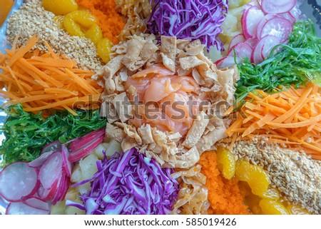 Famous Pulau Pangkor Seafood Soup Noodle Stock Photo