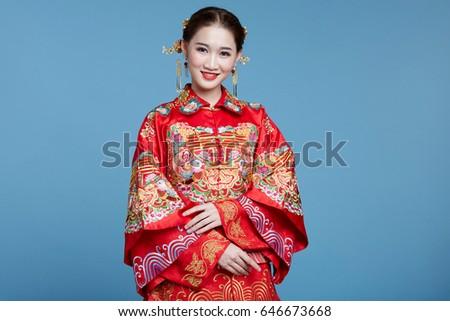 Chinese Bride Dress