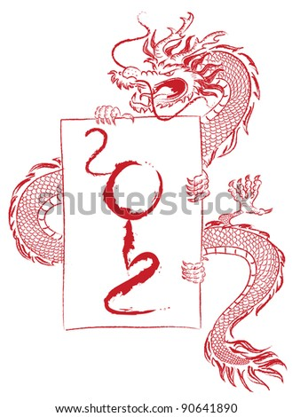 Chinese Calligraphy 2012 - Year of Dragon Design - stock photo