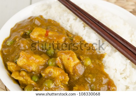 recipe: chinese curry chicken with onion [27]