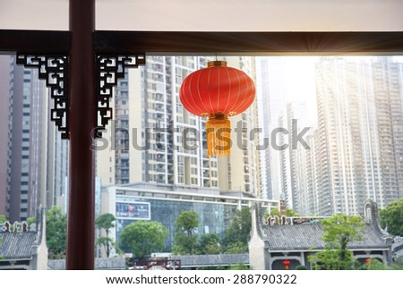 Chinese city red lantern decorations  - stock photo