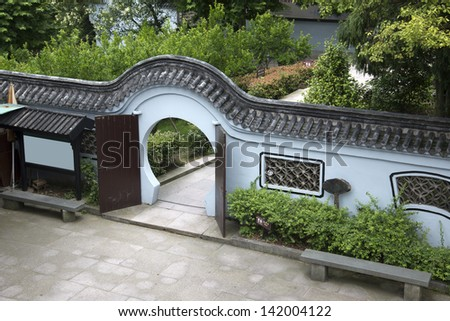Chinese courtyard entrance - stock photo