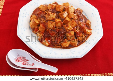 Chinese cuisine, tofu and mince with hot spicy sauce