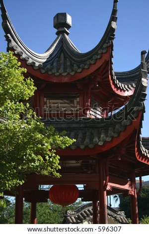 Chinese Culture Center - stock photo