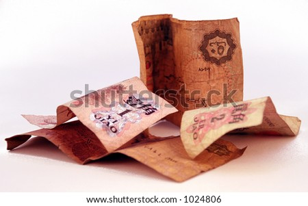 Chinese currency or money 1 - stock photo