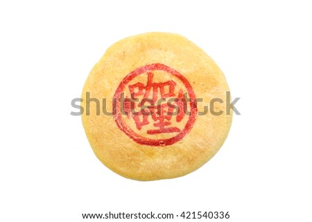 Chinese curry moon cake, the Chinese words on the moon cake is 'curry', not a logo or trademark. - stock photo