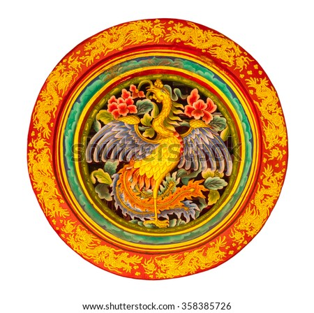 Chinese decorative in temple on white background - stock photo