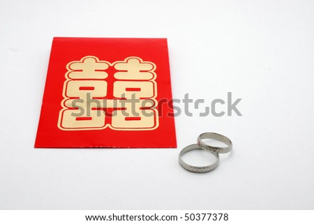 Chinese double happiness packet and marriage ring.
