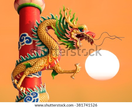 Chinese dragon, Chinese style dragon statue with sunset.  - stock photo