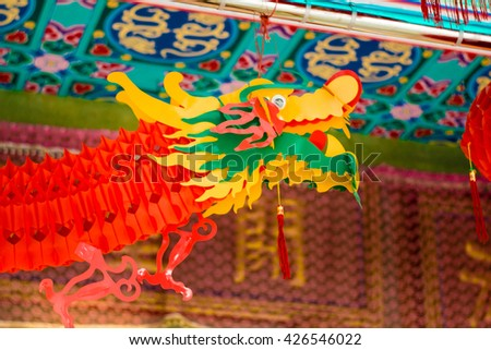 Stock photos royalty free images vectors shutterstock for Chinese dragon mural